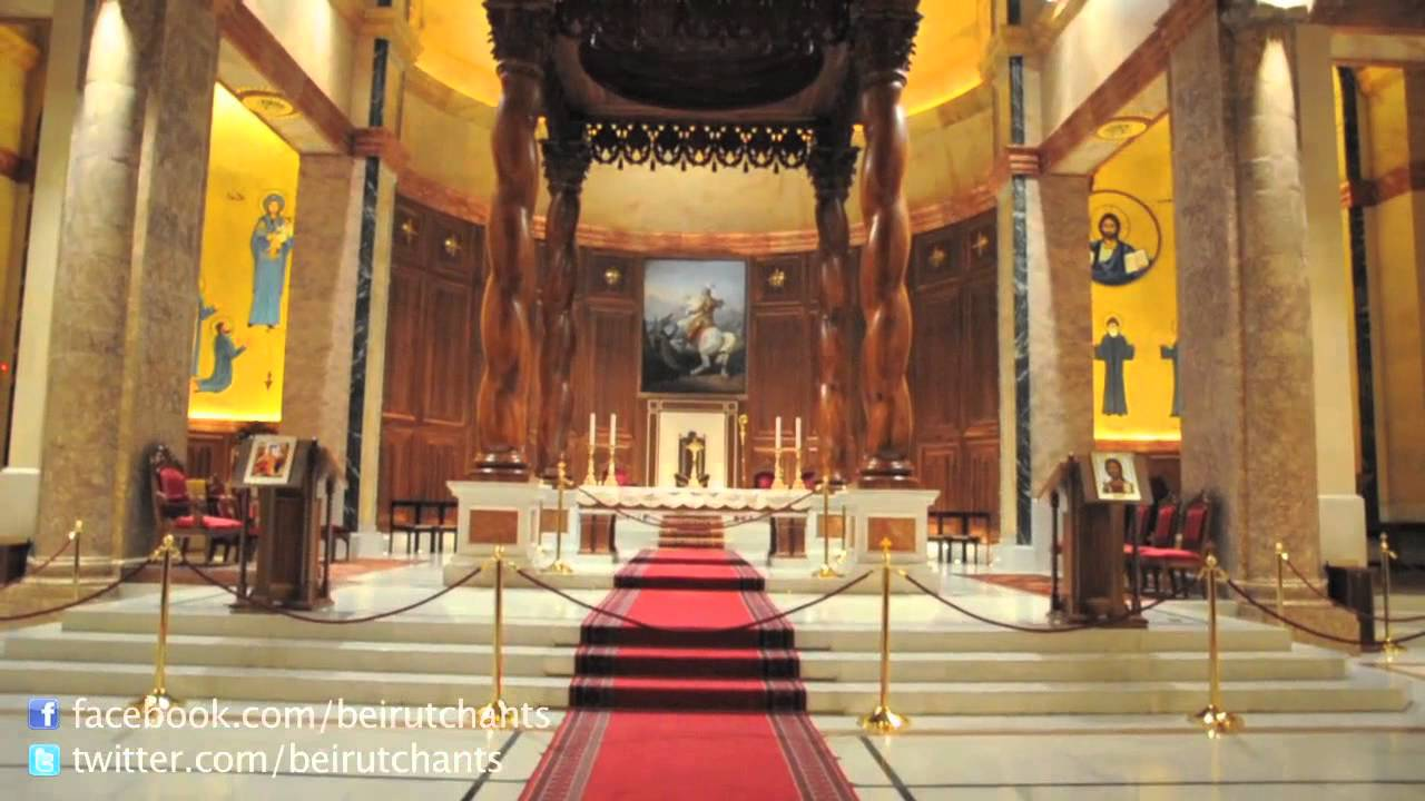 Maronite Cathedral of St George Beirut, Beirut Chants - St. Georges Maronite Cathedral Festival Schedule ...