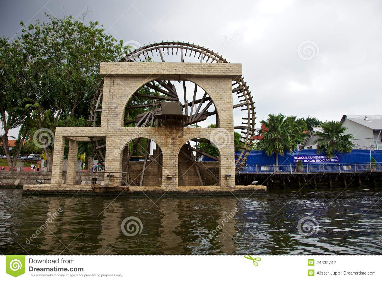 Melaka Malay Sultanate Water Wheel Melaka City, Melaka Water Wheel Stock Photography - Image: 24332742