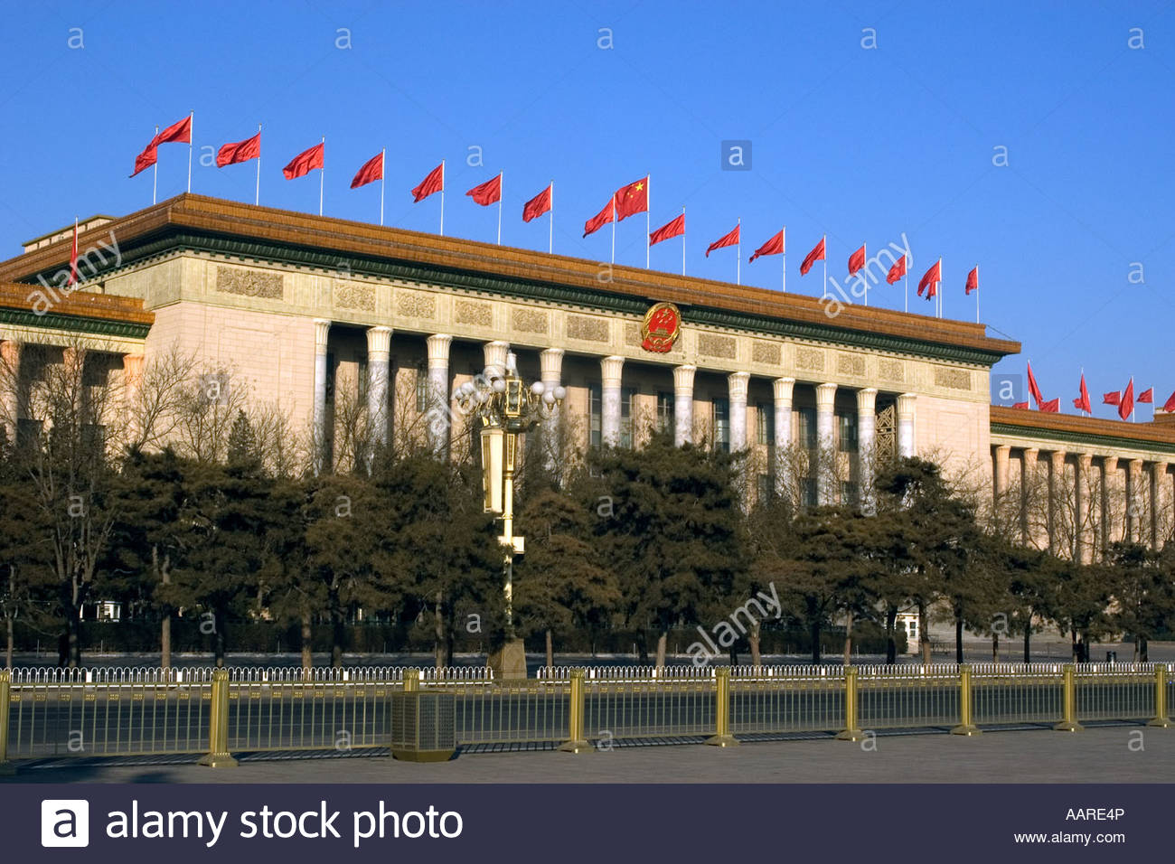 Meridian Gate Běijīng, Flags at The Great Hall of People Chinese main government building ...
