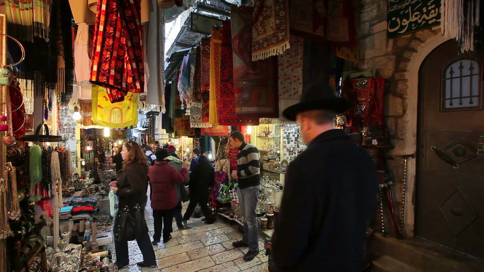Middle Market The Ancient City, People shop in middle east market in Jerusalem old ancient city ...
