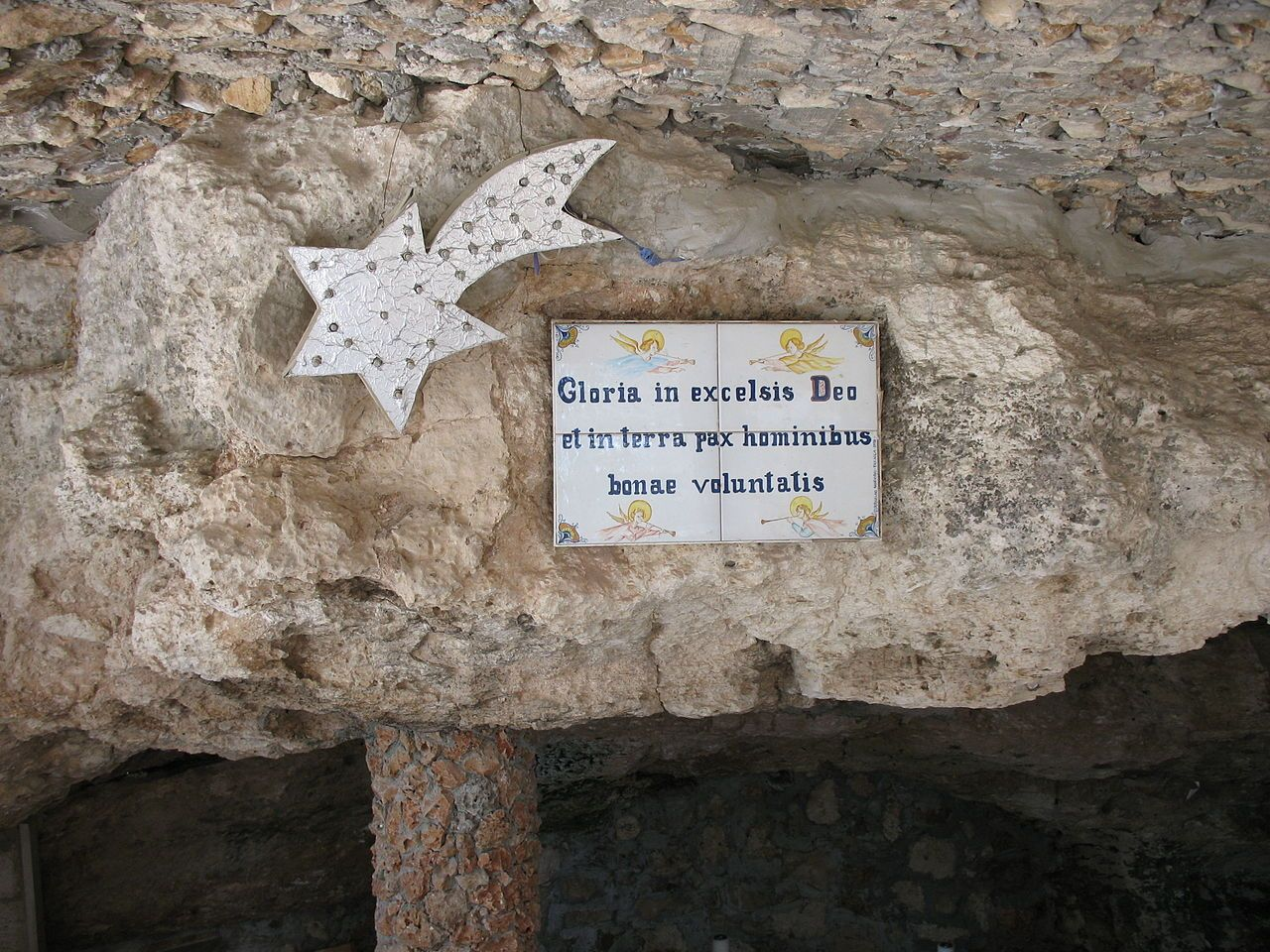 Milk Grotto Around Jerusalem and the Dead Sea, You have nothing to worry about. The LORD is taking care of you on ...