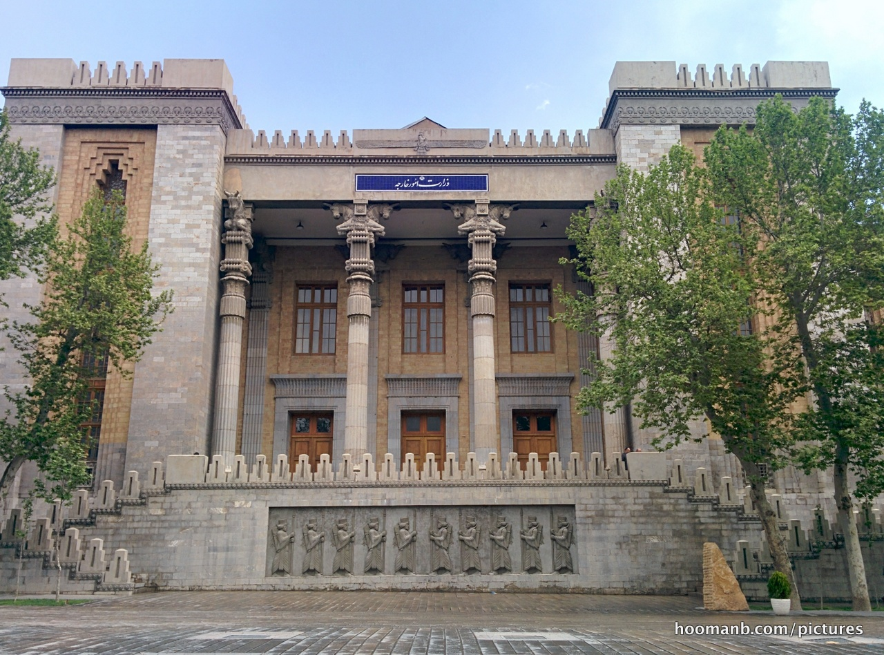 Ministry of Foreign Affairs Tehran, Gallery April 3, 2015
