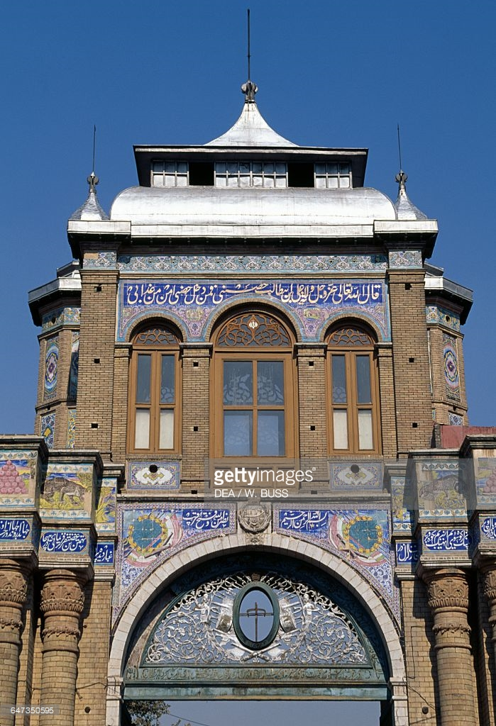 Ministry of Foreign Affairs Tehran, Gateway to the Bagh-e Melli, Tehran Pictures | Getty Images