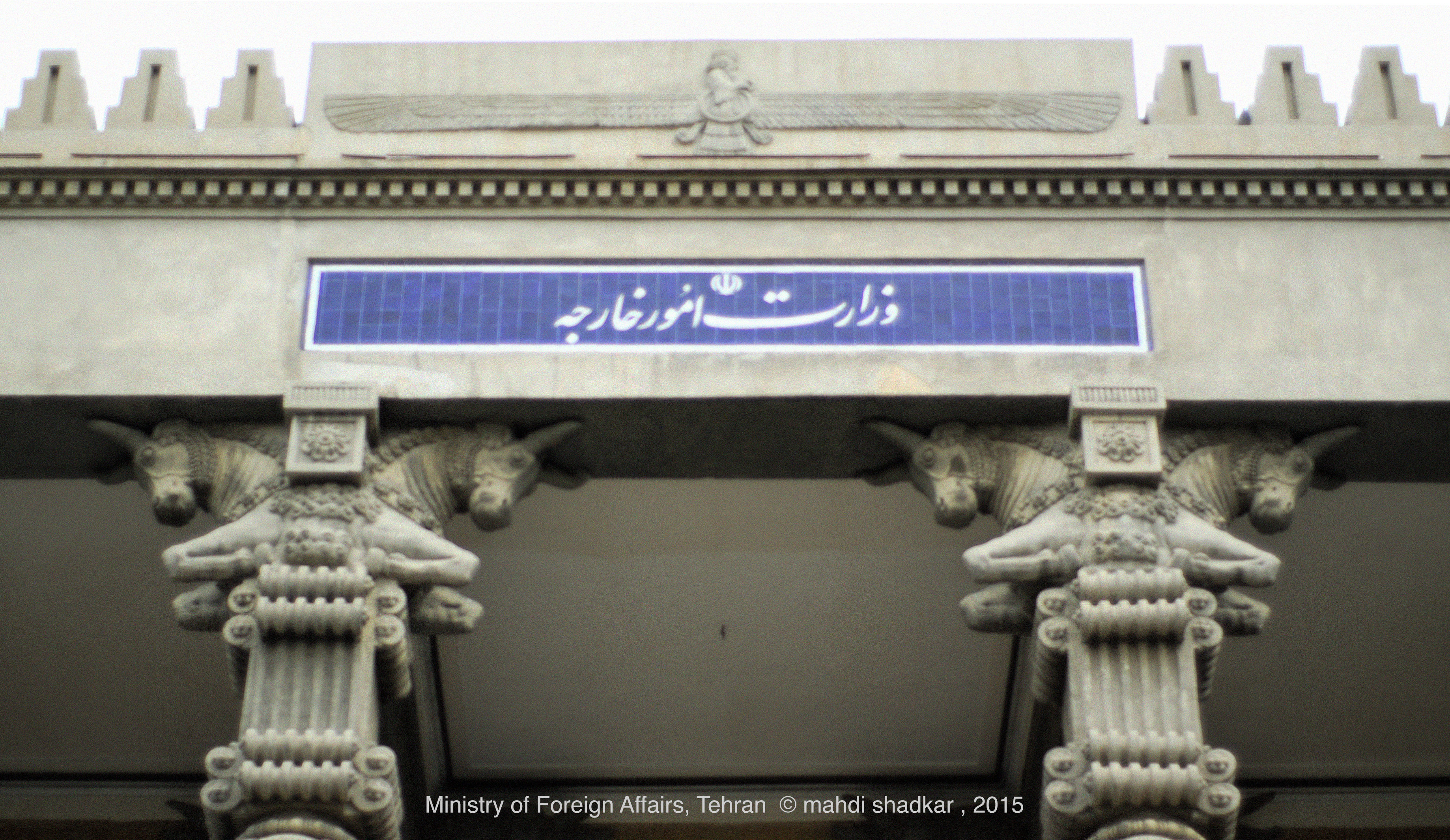 Ministry of Foreign Affairs Tehran, Ministry of Foreign Affairs Tehran – oblique