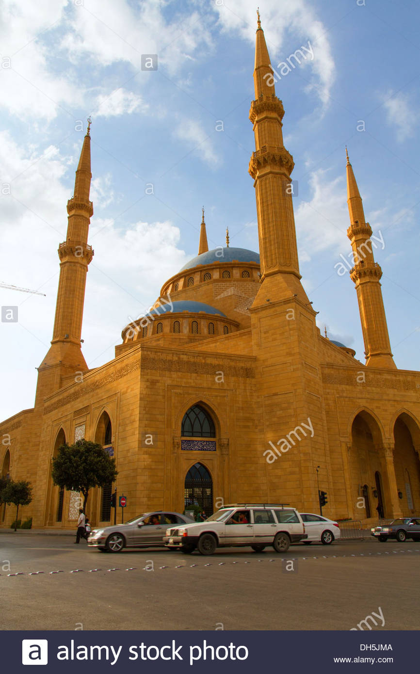 Mohammed Al Amin Mosque Beirut, Mohammed al-Amin Mosque, Beirut, Lebanon Stock Photo, Royalty Free ...