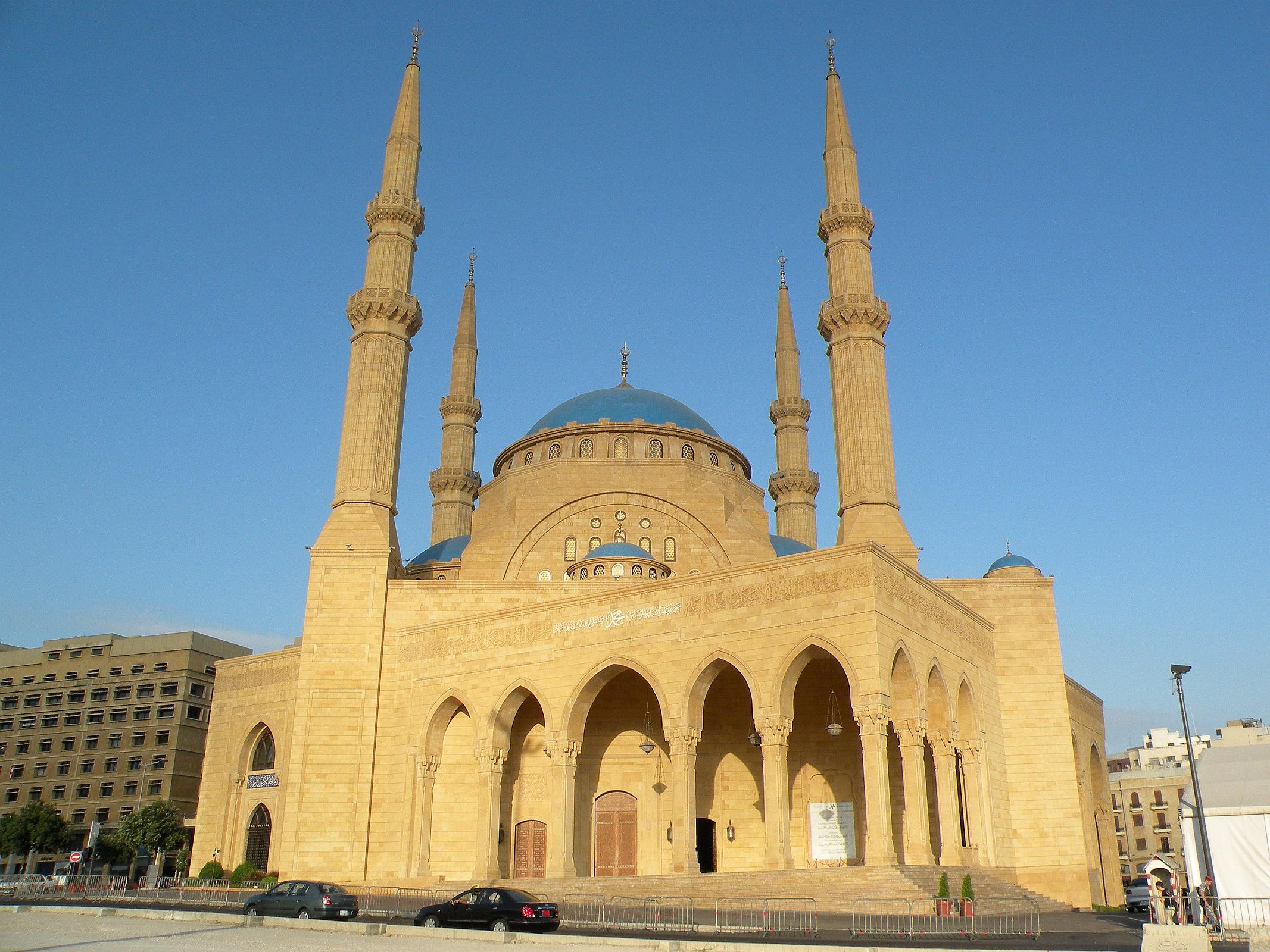 Mohammed Al Amin Mosque Beirut, 08 Mohammed Al-Amin Mosque Outside