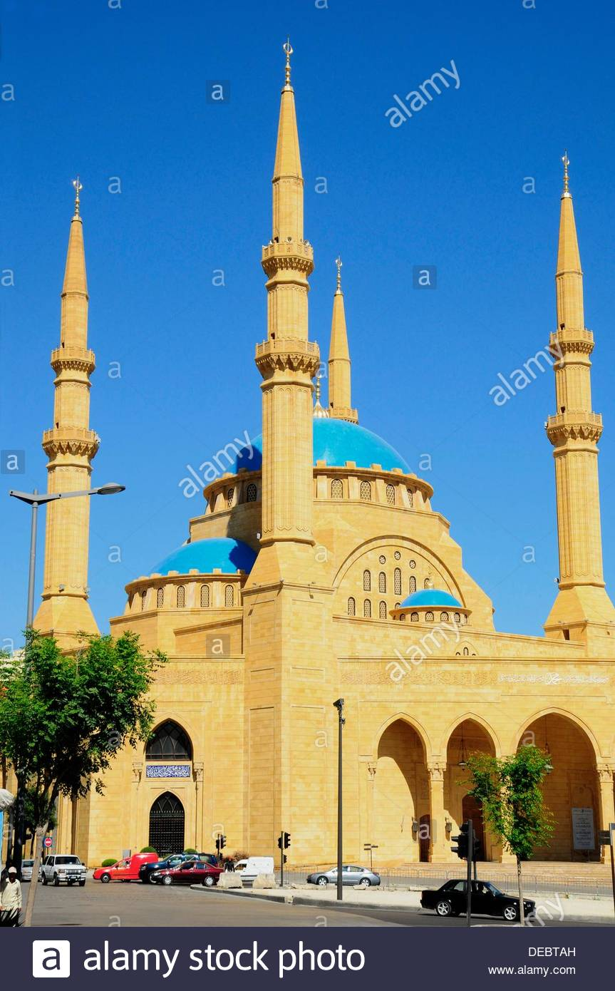 Mohammed Al Amin Mosque Beirut, The Mohammed Al Amin Mosque at Martyr´s Square Beirut Lebanon ...