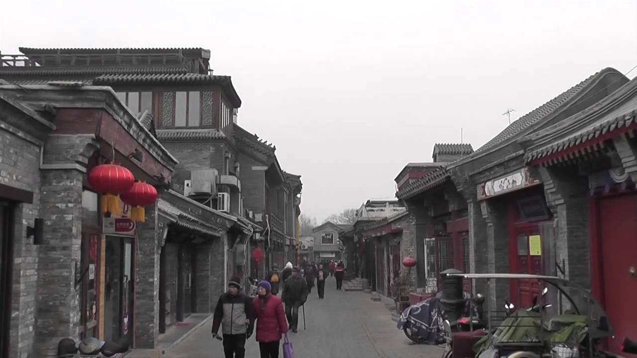 Monument to the People's Heroes Běijīng, China 2013 - Beijing, rickshaw tour in the old town - YouTube