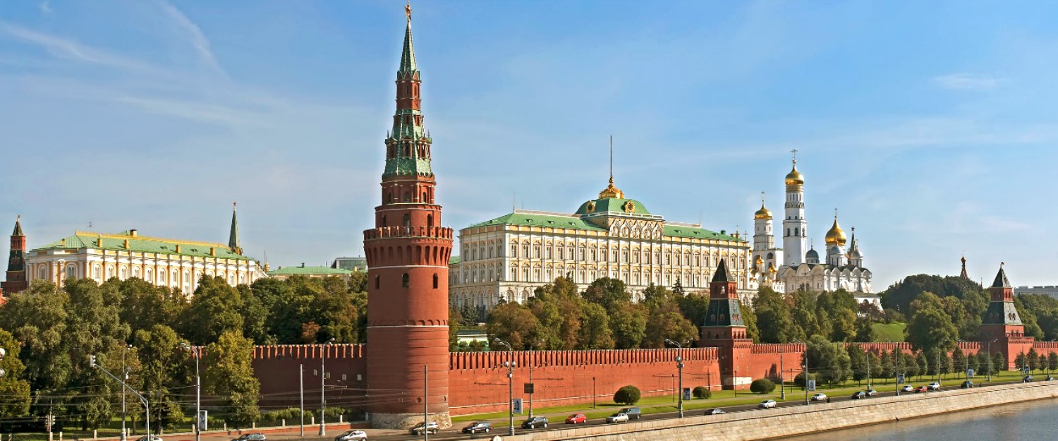 Moscow Kremlin Moscow, Kremlin, Moscow, Russia - Russia Travel Guide