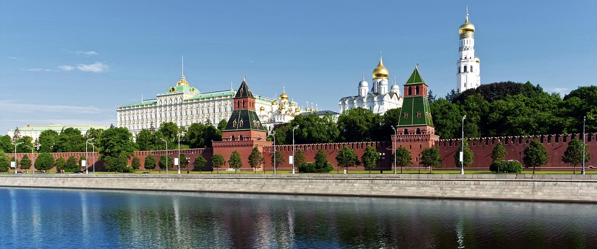 Moscow Kremlin Moscow, The Moscow Kremlin - Insider Tour