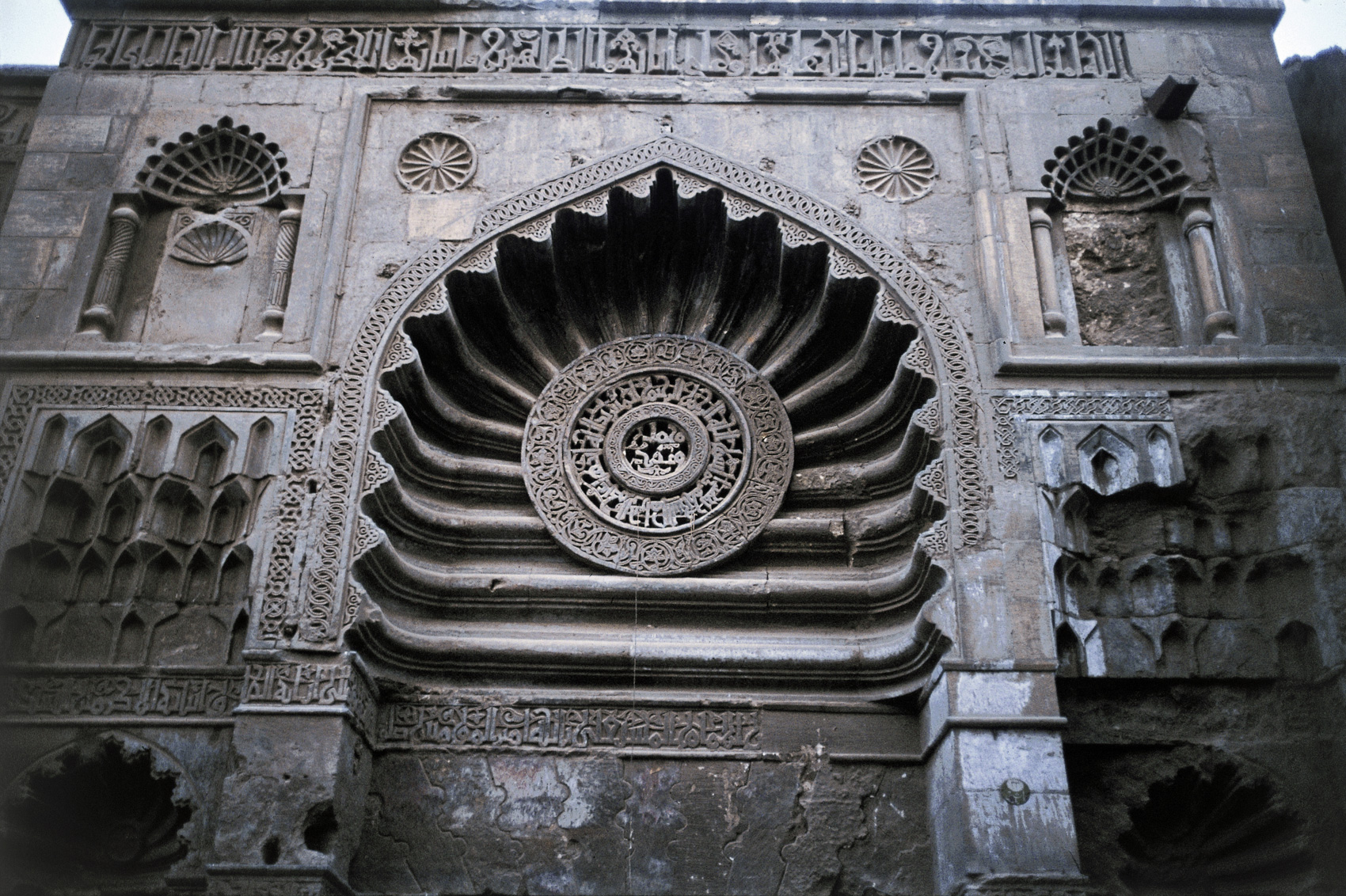 Mosque of al-Aqmar Cairo, The Tulunids and the Fatimids - The David Collection