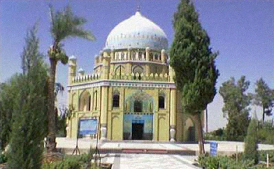 Mosque of the Sacred Cloak Kandahar, Travel and Tourism – Embassy Of Islamic Republic of Afghanistan In ...