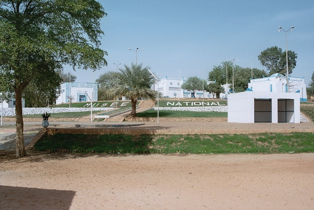 Musée National du Niger Niamey, Panoramio - Photo of Musée National de Niger in Niamey