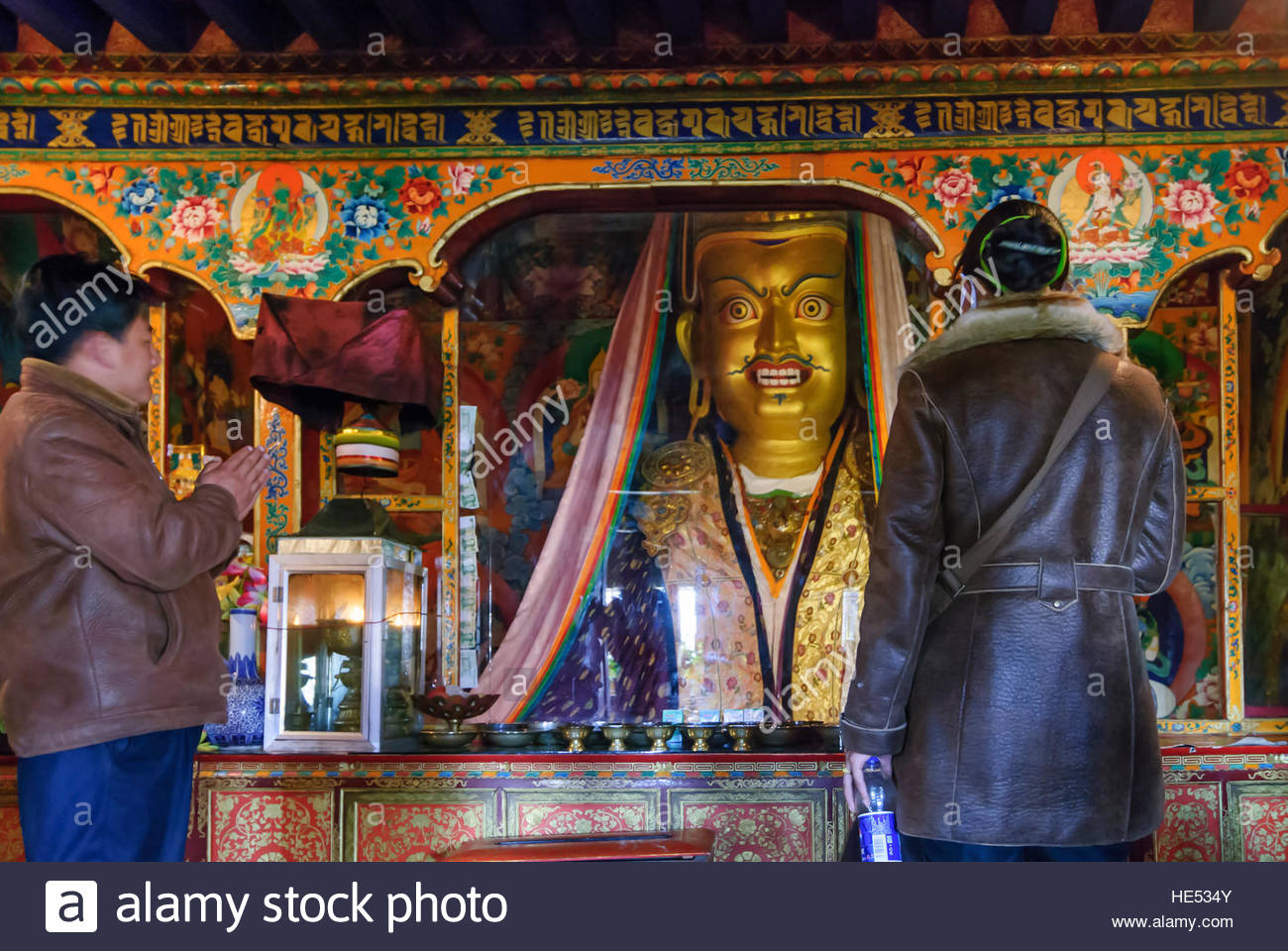 Museum of Antique Currency Beijing, Lhasa: Nechung Monastery - former seat of the Tibetan state oracle ...