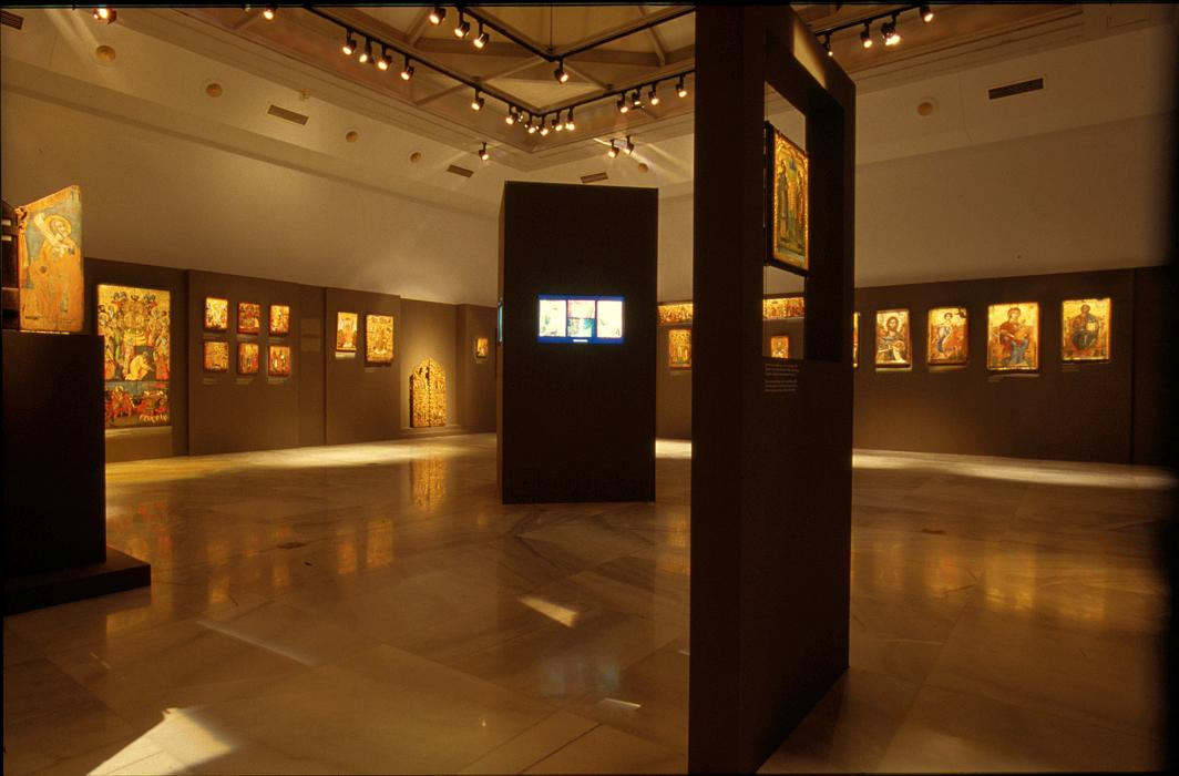 Museum of Medieval Art Korça, Icons from the Orthodox Communities of Albania. Collection of the ...