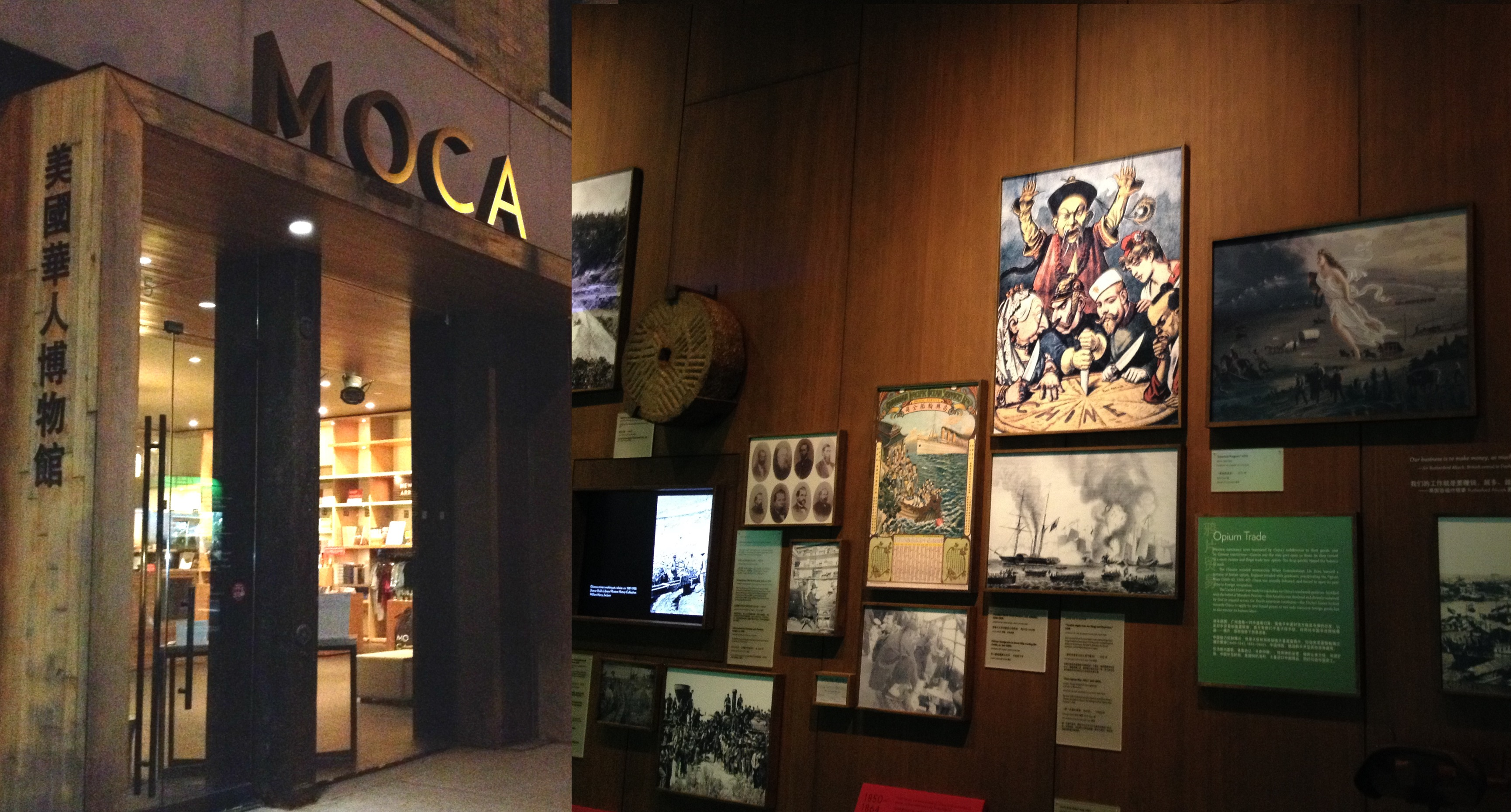 The Stable Building New York City, MUSEUM OF CHINESE IN AMERICA – MOCA in New York City – yayatheduck