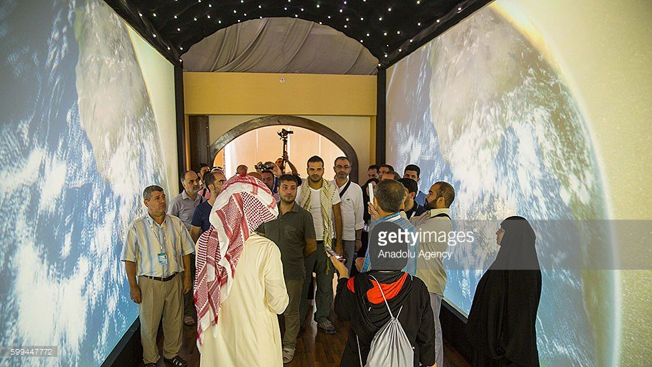 Museum of the Prophet Mecca, Prospective pilgrims visit Mecca museums Pictures | Getty Images