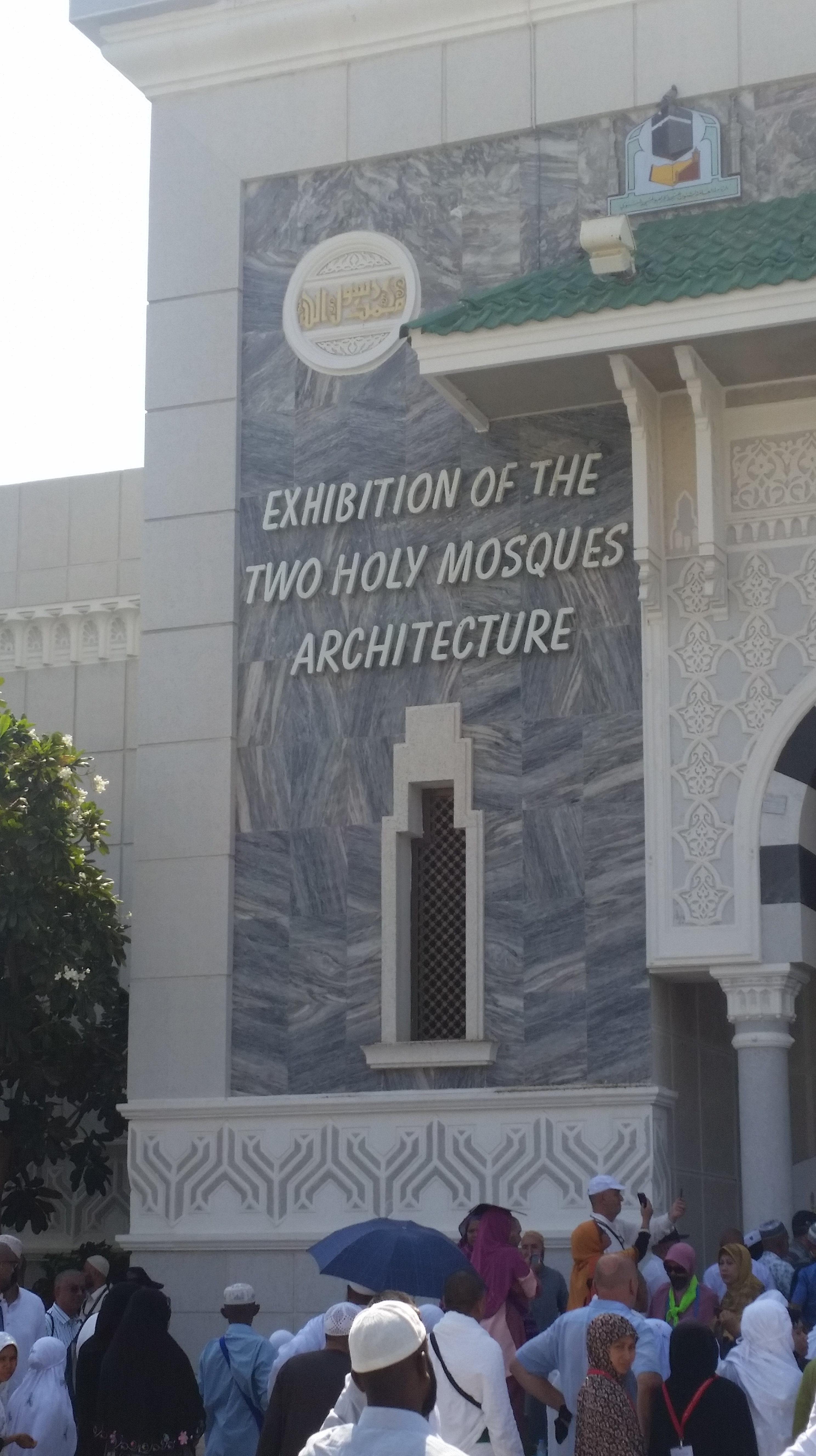 Museum of the Prophet Mecca, Makkah – justme