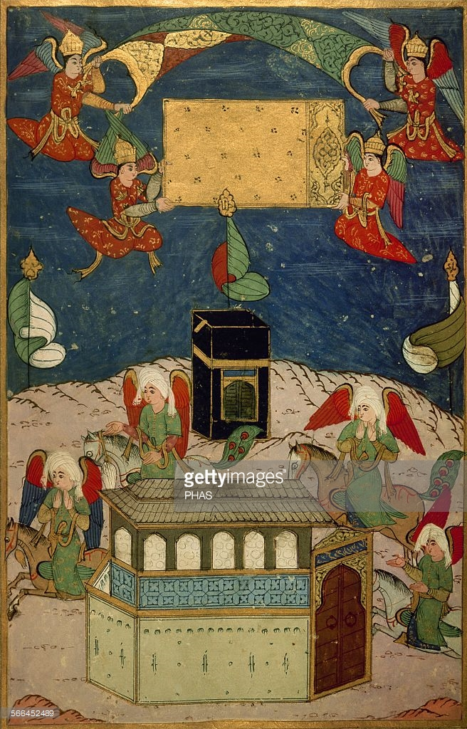 Museum of the Prophet Mecca, Angels decorating the Kaba at the birth of prophet Muhammad ...