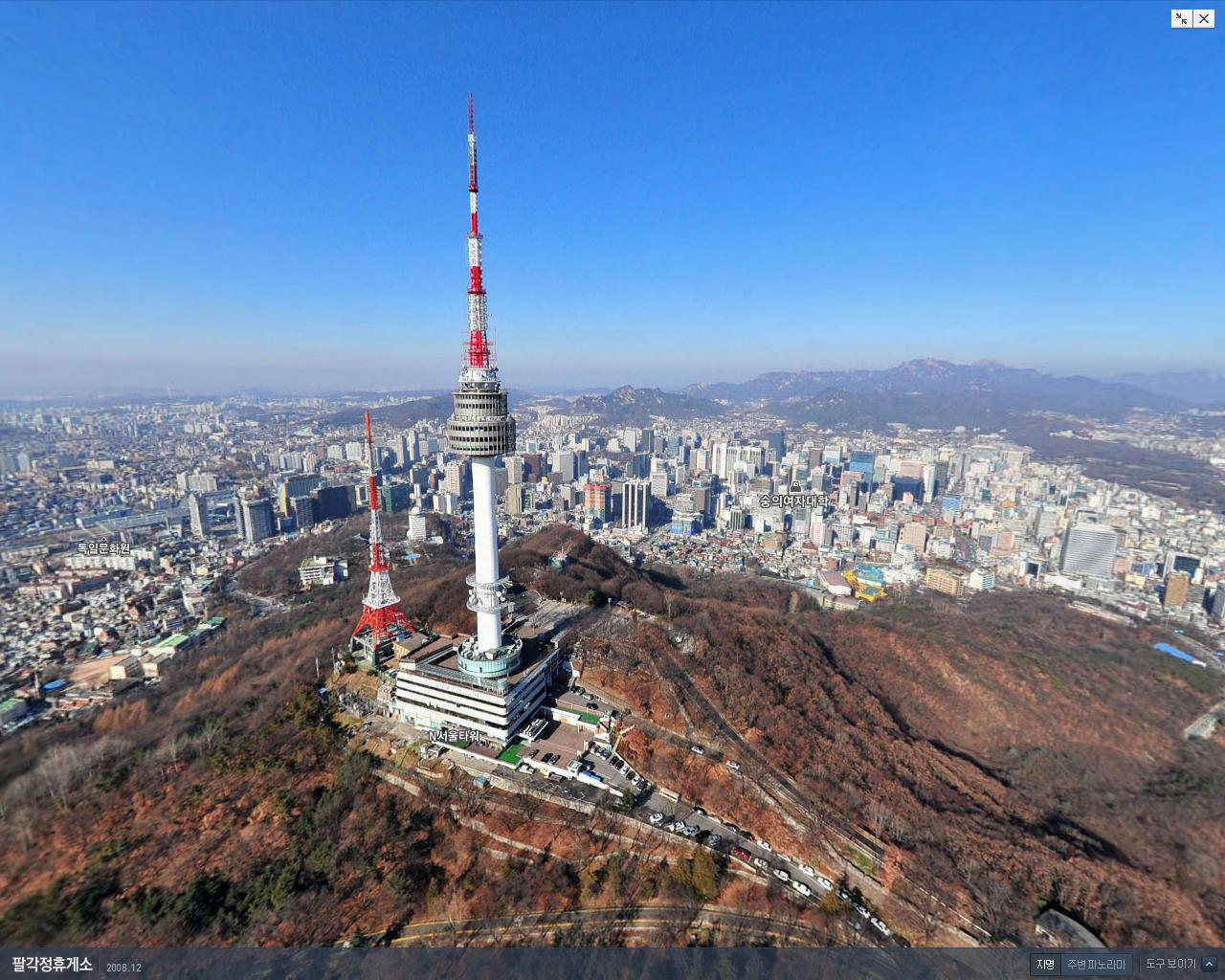 N Seoul Tower & Namsan Seoul, Namsan Park And Seoul Tower Ticket Price And Review | Travel Guide ...