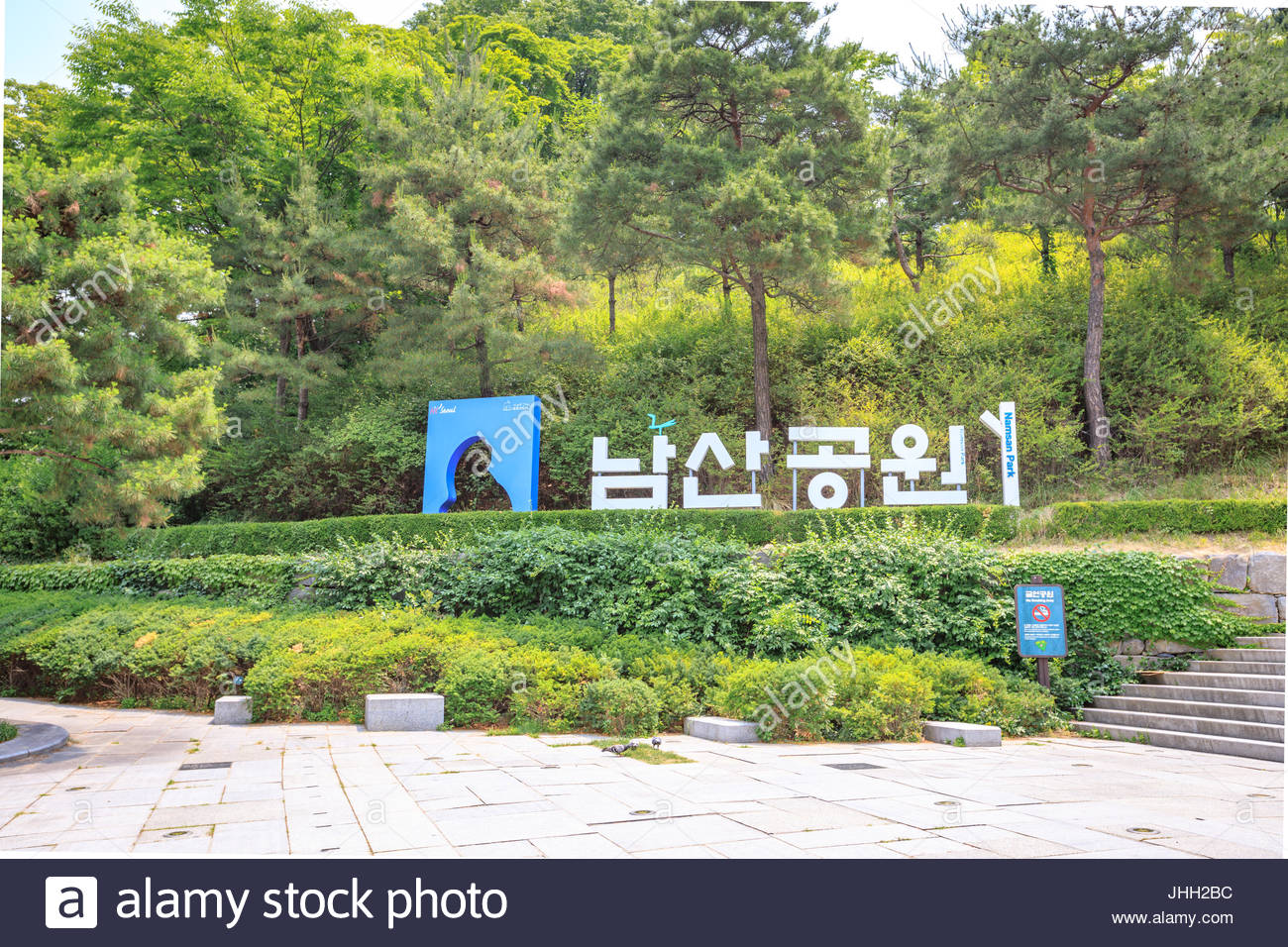 Namsan Outdoor Botanical Garden Seoul, Namsan Park signboard on Jun 20, 2017 in Seoul, Korea - Tour Stock ...