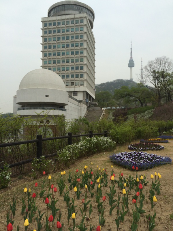 Namsan Outdoor Botanical Garden Seoul, Seoul Science Park Namsan- let's explore the fun world of Science ...