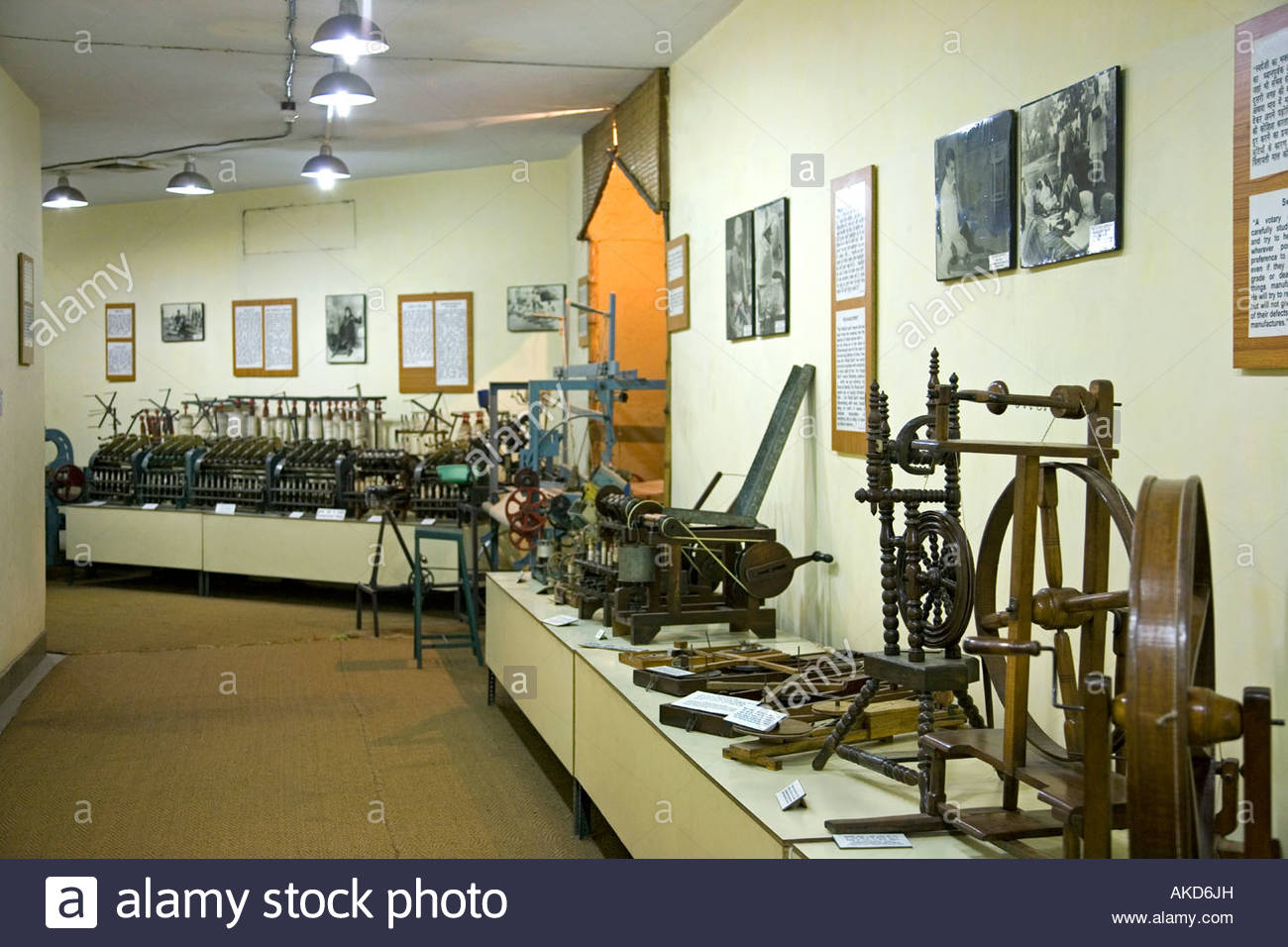 National Gandhi Museum Delhi, Spinning Wheel Gallery. National Gandhi Museum. Raj Ghat. New ...