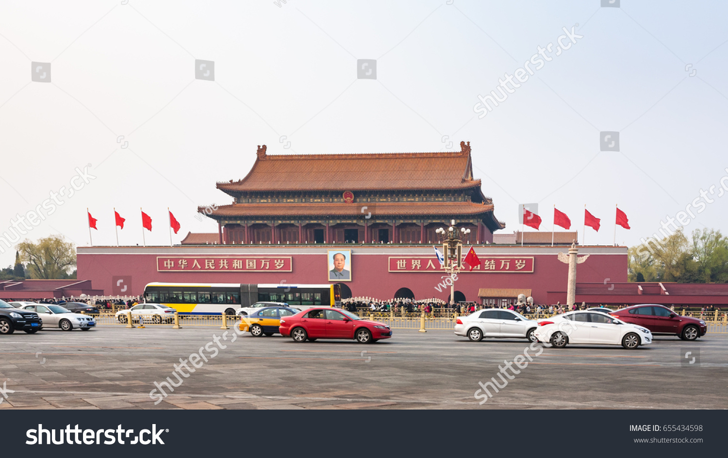 National Museum of China Běijīng, Beijing China March 19 2017 Cars Stock Photo 655434598 - Shutterstock