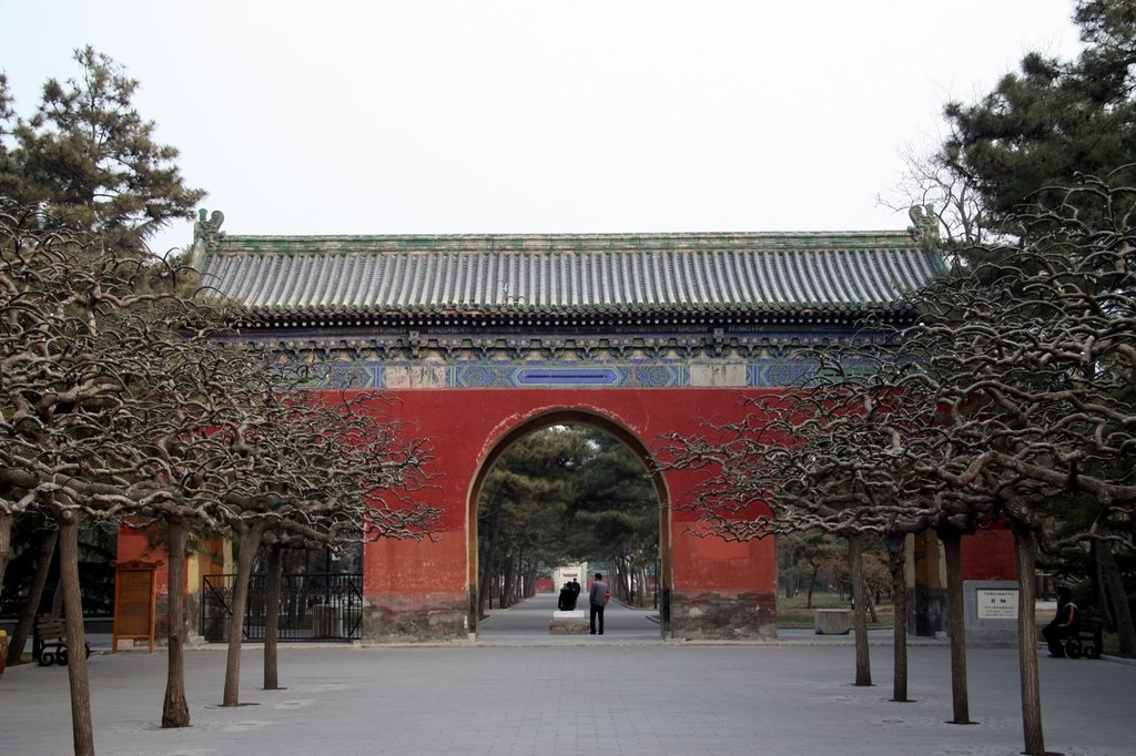 National Museum of China Běijīng, The West Heavenly Gate to the Altar of the Sun [日坛西天门 ...
