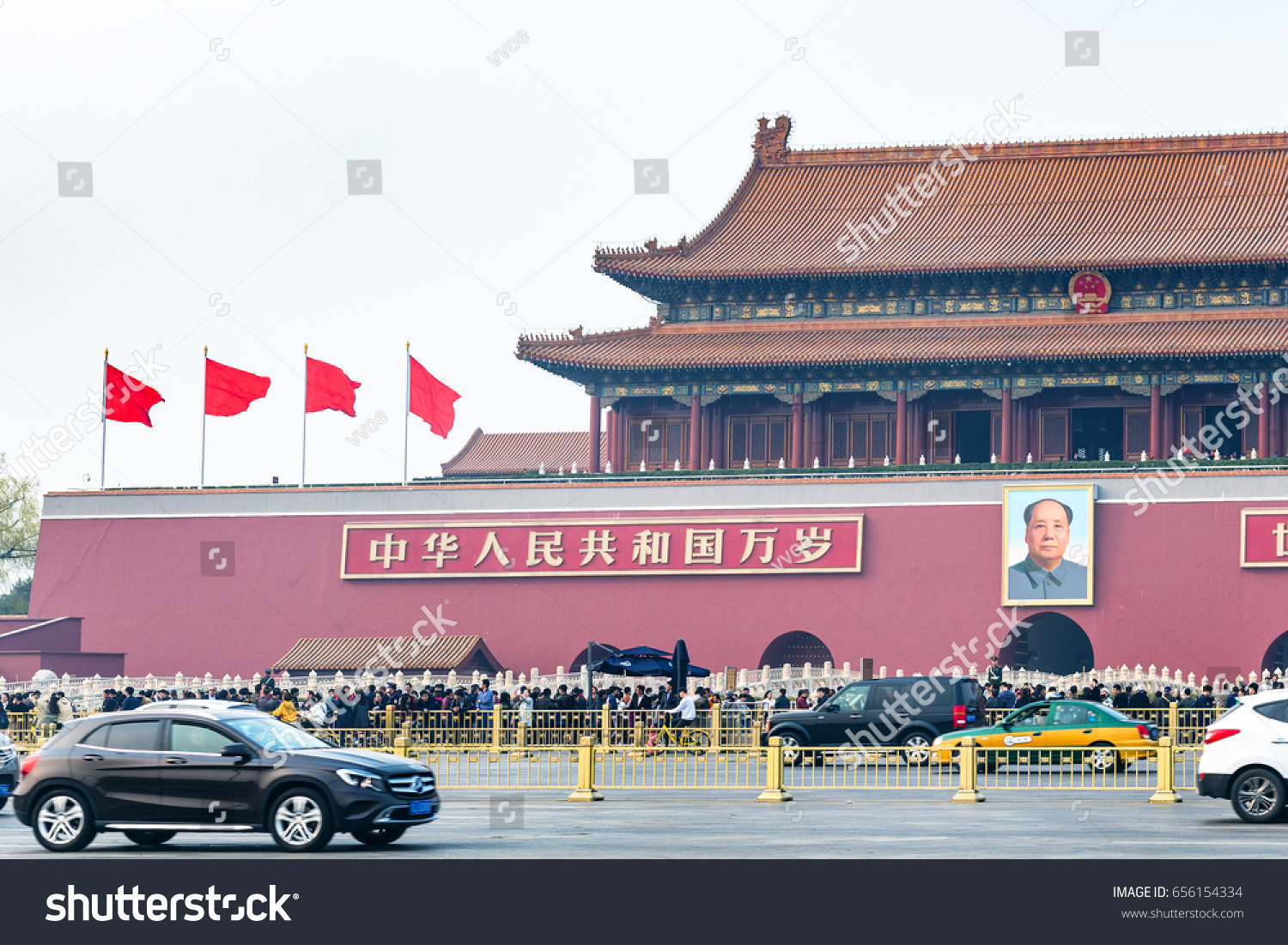 National Museum of China Běijīng, Beijing China March 19 2017 People Stock Photo 656154334 ...
