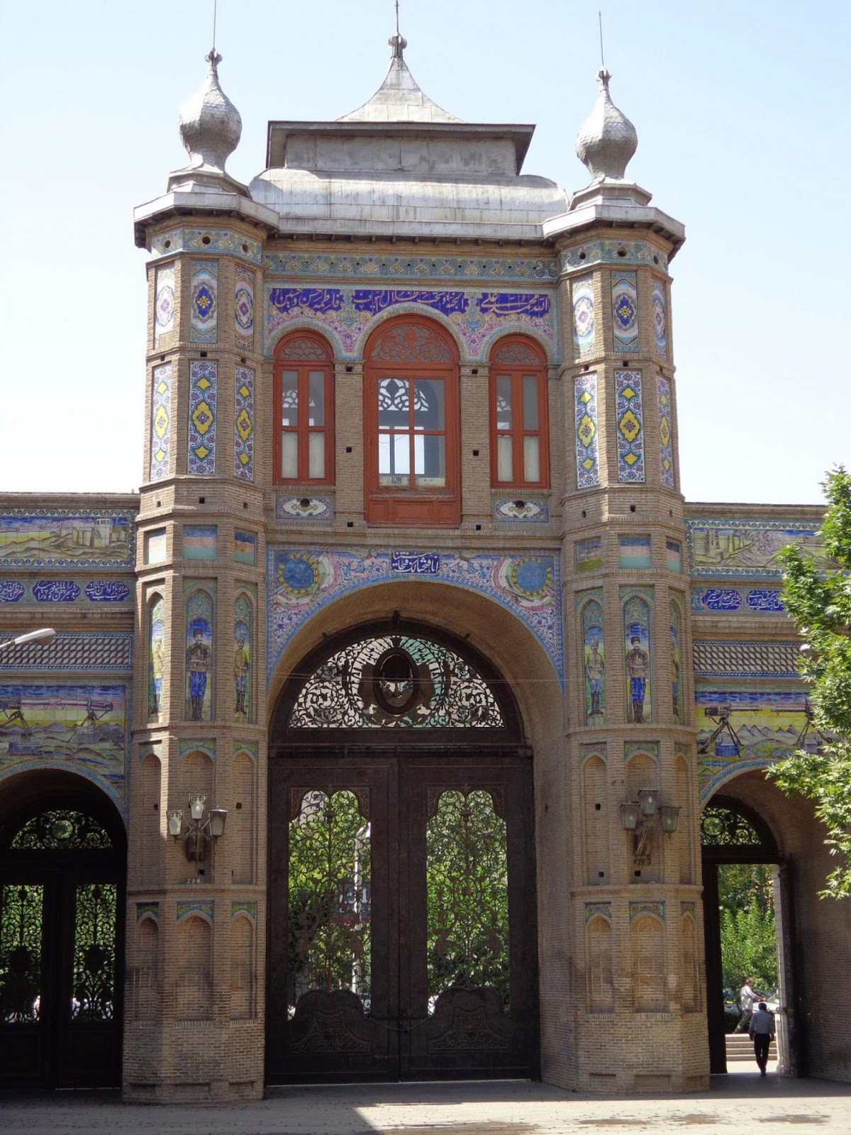 National Museum of Iran Tehran, The National Museum of Iran is located in Tehran, Iran. It is the ...
