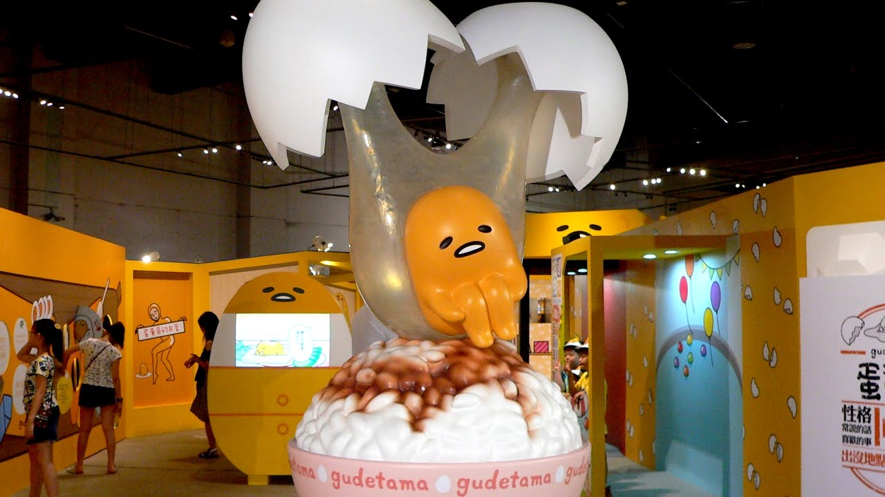 National Science & Technology Museum Kaohsiung, Gudetama Exhibition,National Science And Technology Museum ...