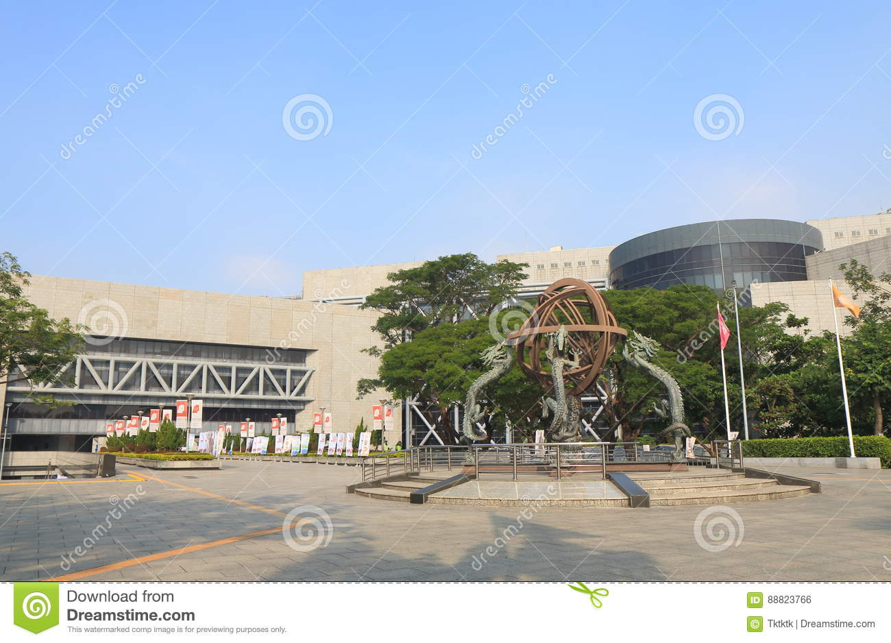 National Science & Technology Museum Kaohsiung, National Science And Technology Museum Kaohsiung Taiwan Editorial ...