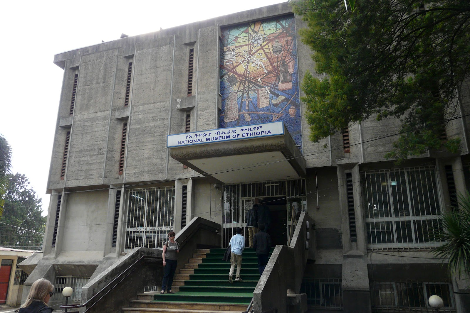 Natural History Museum Addis Ababa, Travel for Everyone: (Ethiopia) - Addis Ababa - The Highest ...