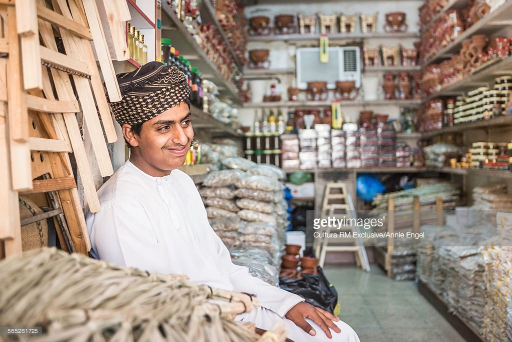 Nizwa Souq Nizwa, Portrait Of Male Stall Holder At Nizwa Souq Nizwa Oman Stock Photo ...