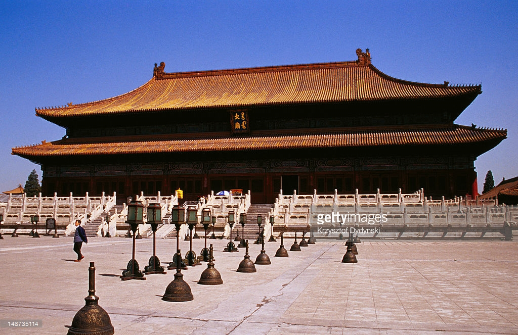 Old Summer Palace Běijīng, Front Hall The Main Building Of The Imperial Ancestral Temple ...
