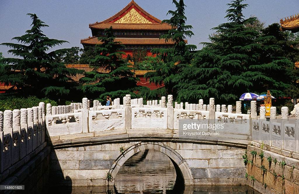Old Summer Palace Běijīng, Halberd Gate Bridges In The Imperial Ancestral Palace Known Today ...