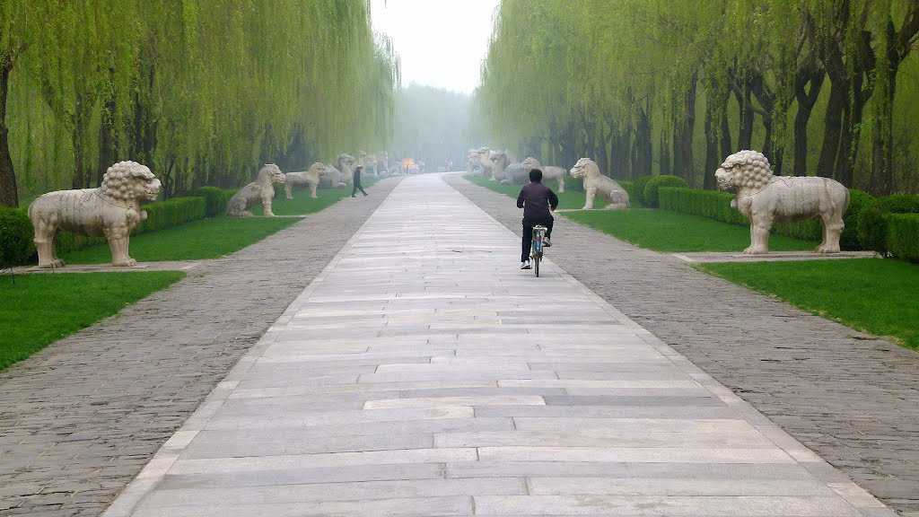 PACE Běijīng, Panoramio - Photo of Ming Tombs at Xian Ling, Beijing, China. The ...