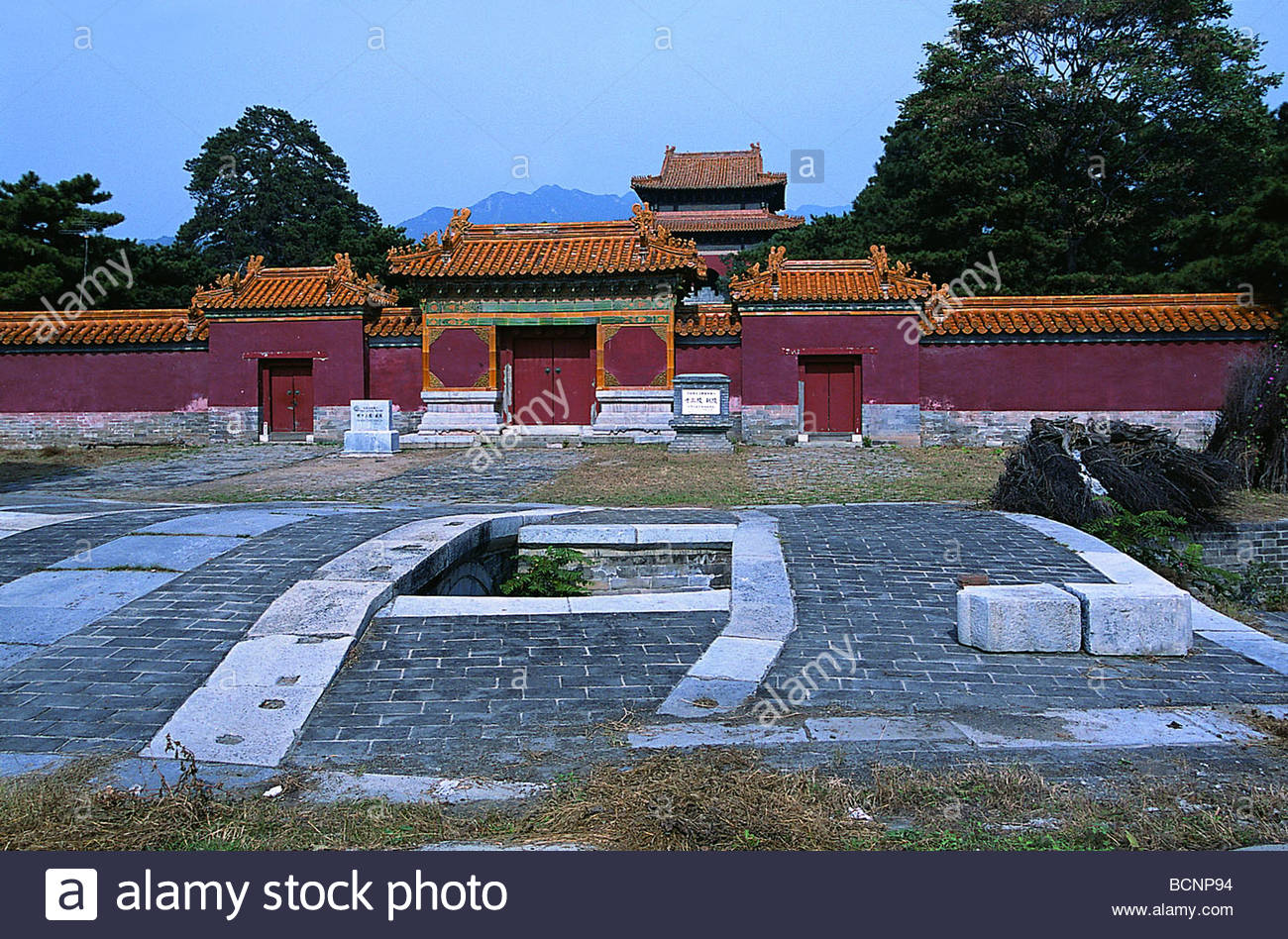 Divine Music Administration Běijīng, Xian Ling in Ming Tombs, Beijing, China Stock Photo, Royalty Free ...