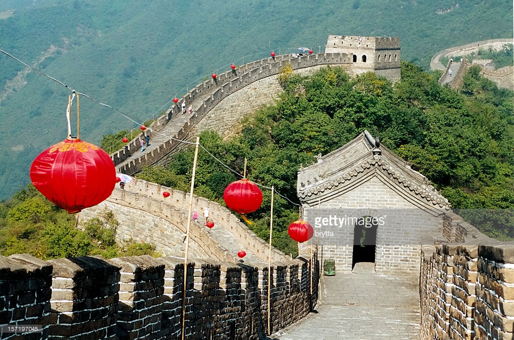 Palace of Celestial Favour Běijīng, Great Wall Of China With Watchtower And Lanterns Beijing Stock ...