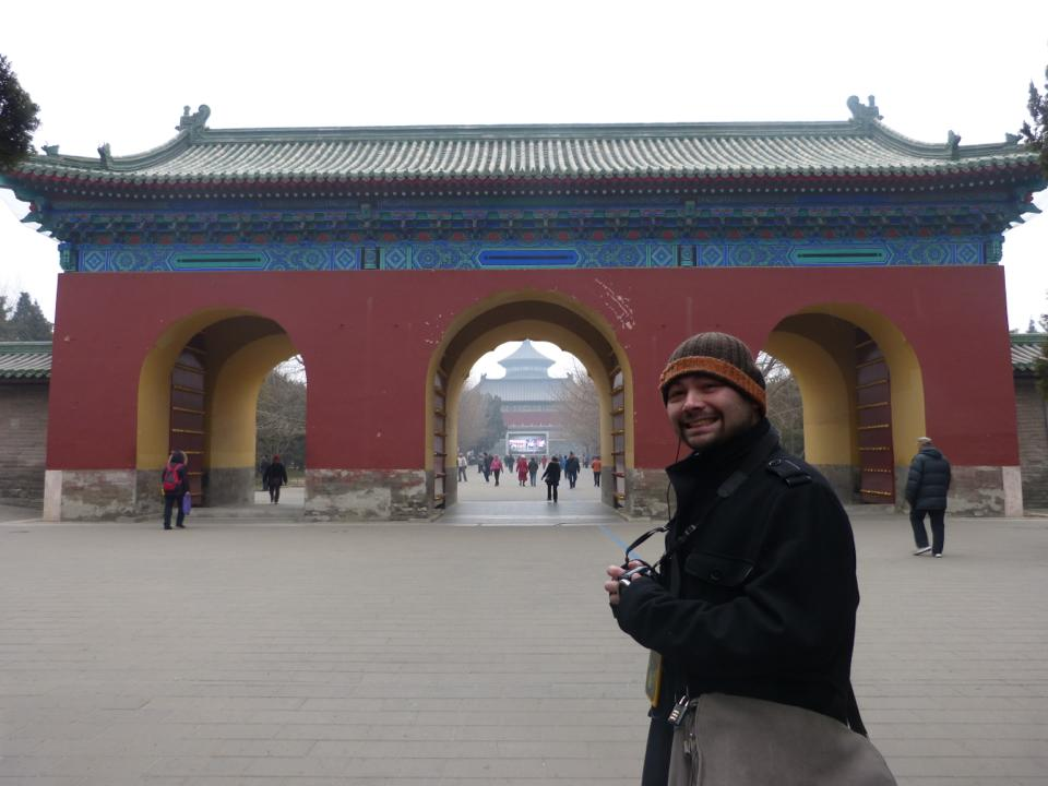 Palace of Heavenly Purity Běijīng, New York to Nanchang | One city girl's life in China