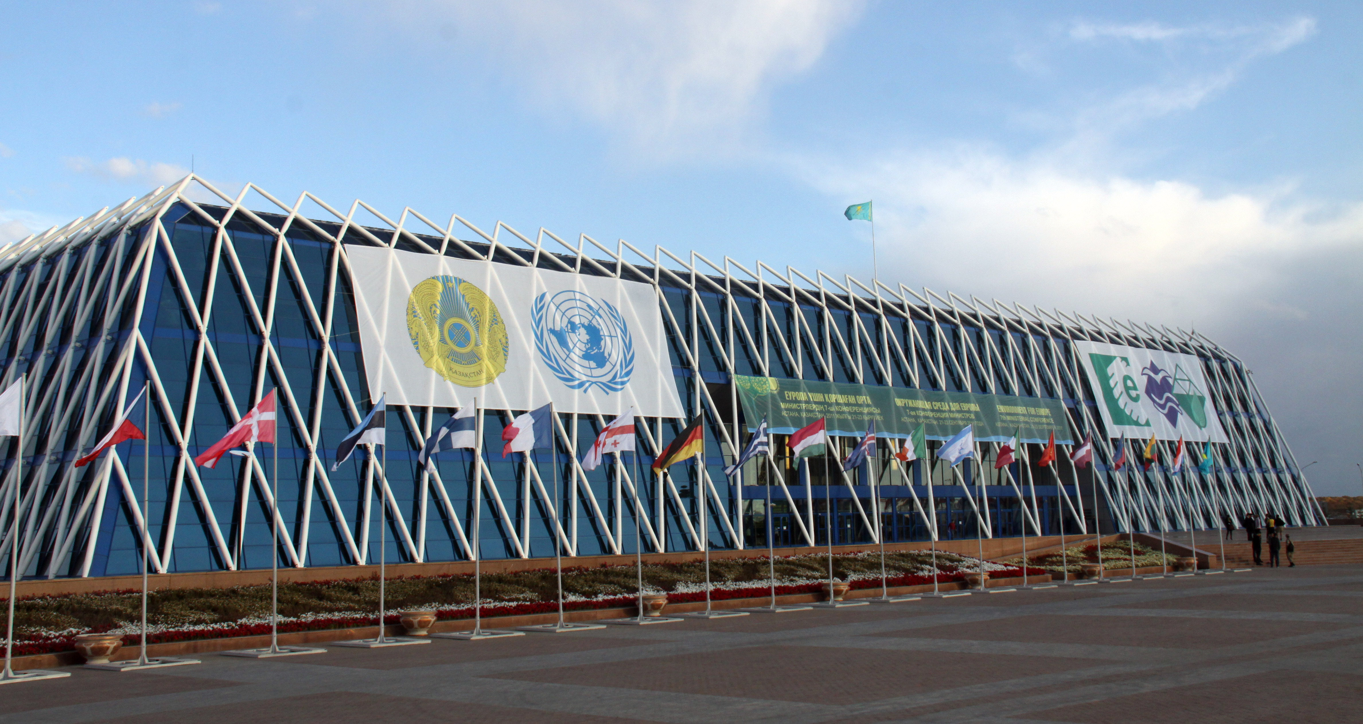 """Palace of Independence Astana, IISD RS @ Seventh """"Environment for Europe"""" Ministerial Conference ..."""