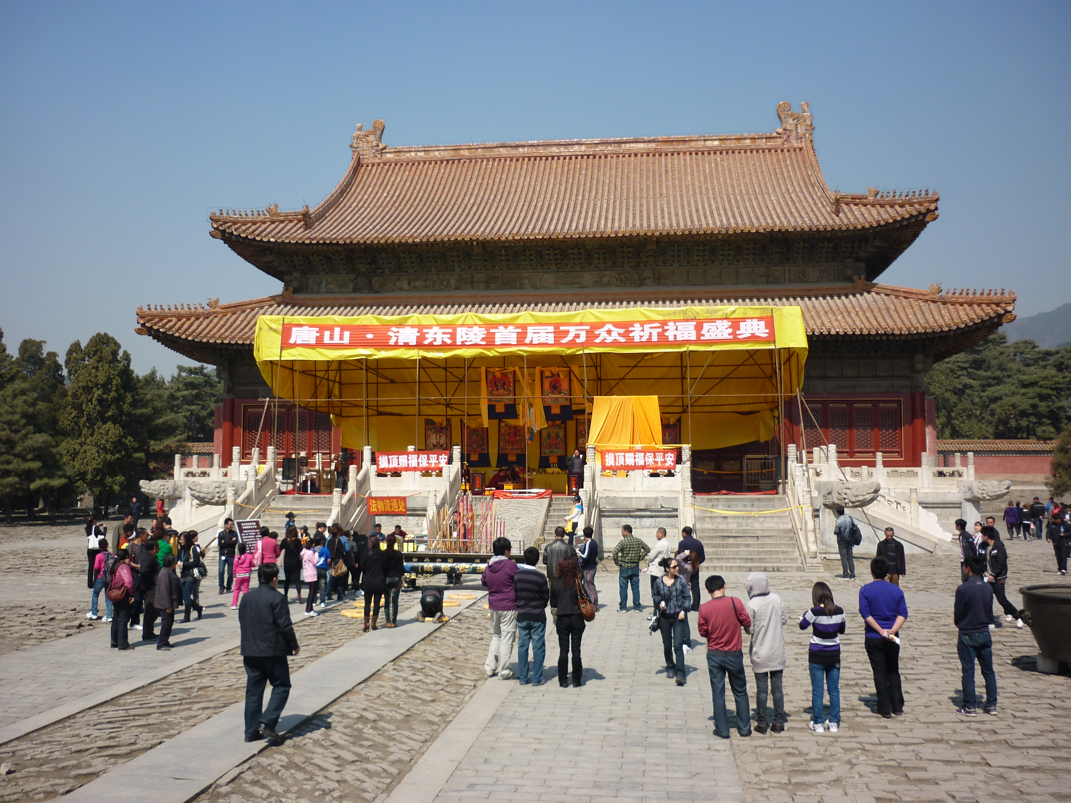 Pavilion of Cheerful Melodies Běijīng, The Eastern Qing Tombs | Let's Discover Beijing!!