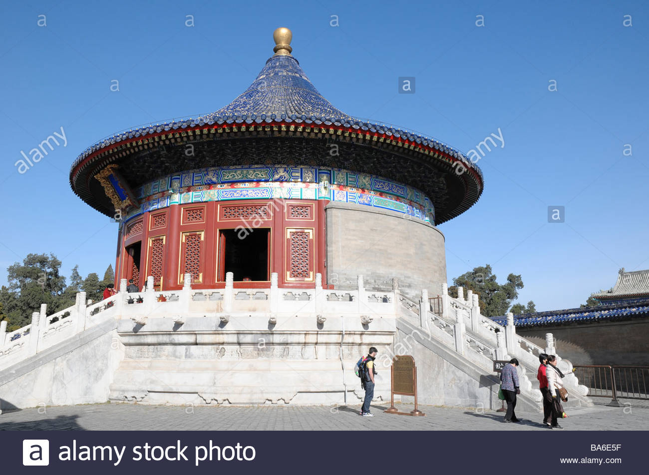 Marble Boat Běijīng, Imperial Vault of Heaven (Huang Qiong Yu) at The Temple of Heaven ...