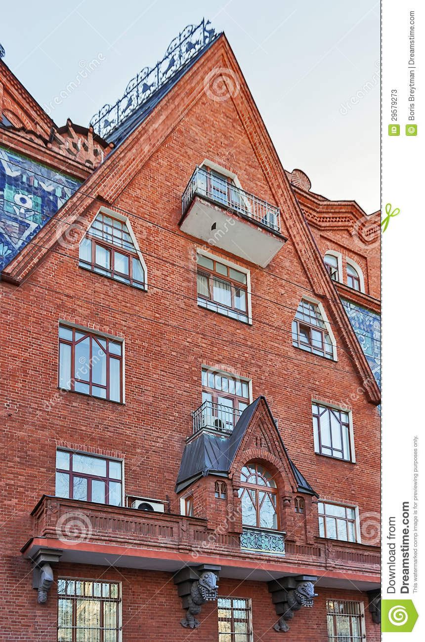Pertsov House Moscow, Pertsov House, Moscow, Russia Stock Photos - Image: 29579273