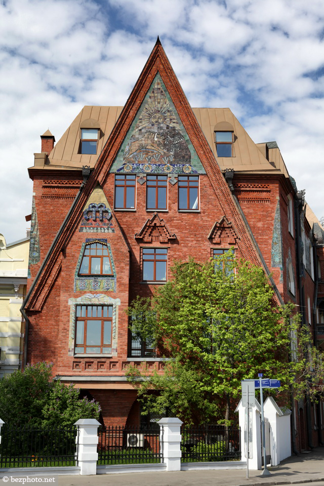 Pertsov House Moscow, bezphoto: Architecture of old Moscow: Pertsov House. The Rus ...