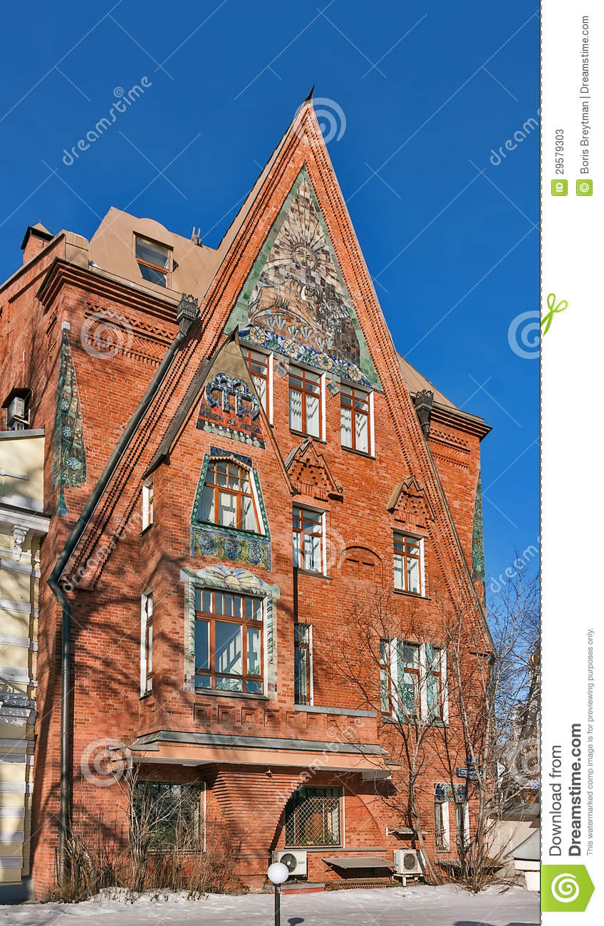 Pertsov House Moscow, Pertsov House, Moscow, Russia Stock Image - Image: 29579303