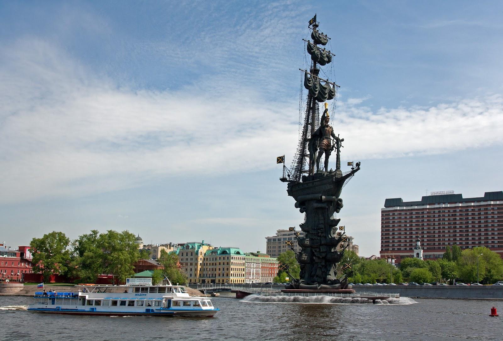 Peter the Great statue Moscow, Three years in Moscow: Peter the Great statue