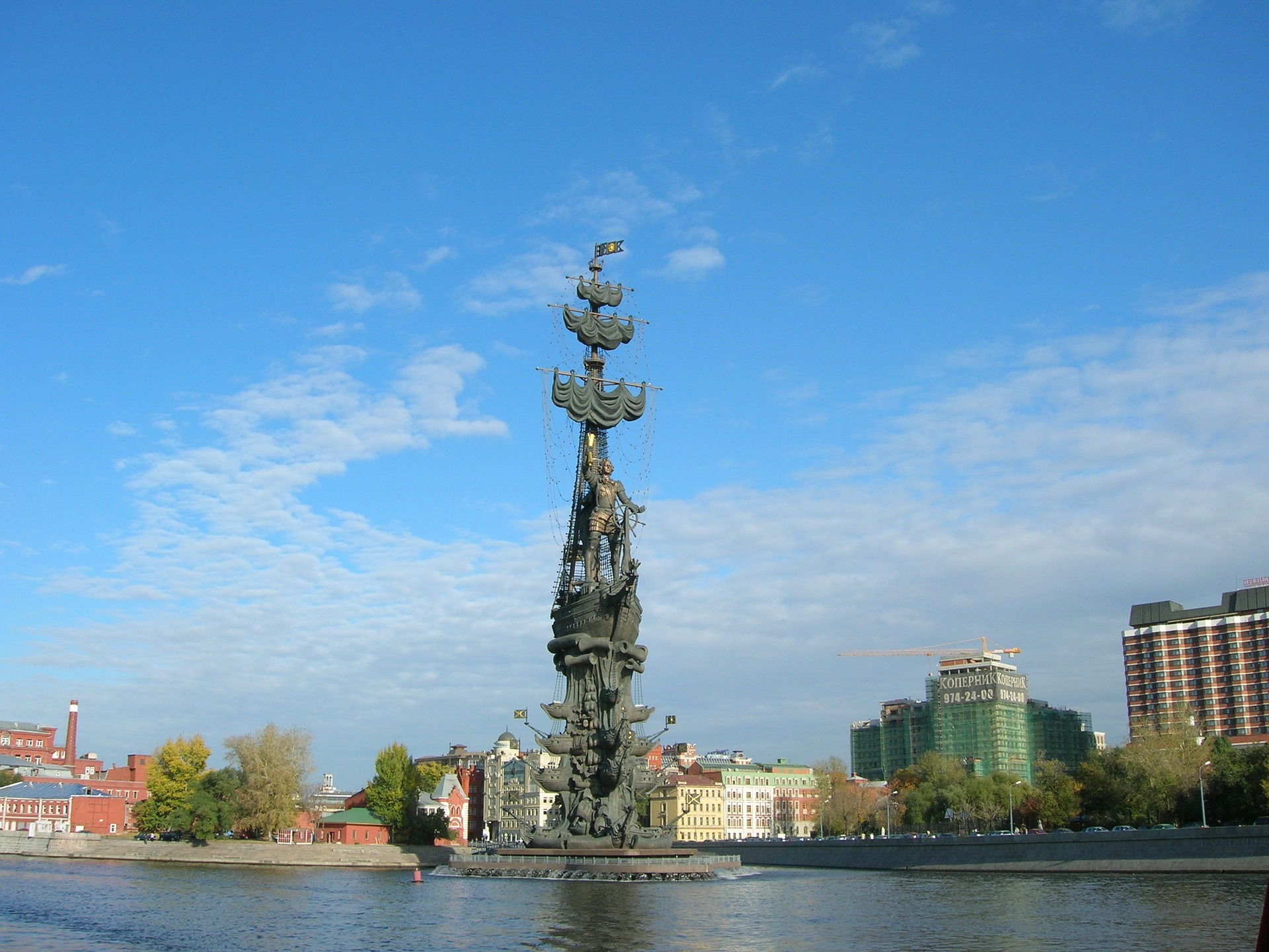 Peter the Great statue Moscow, The statue of Peter the Great, Moscow - Liden & Denz
