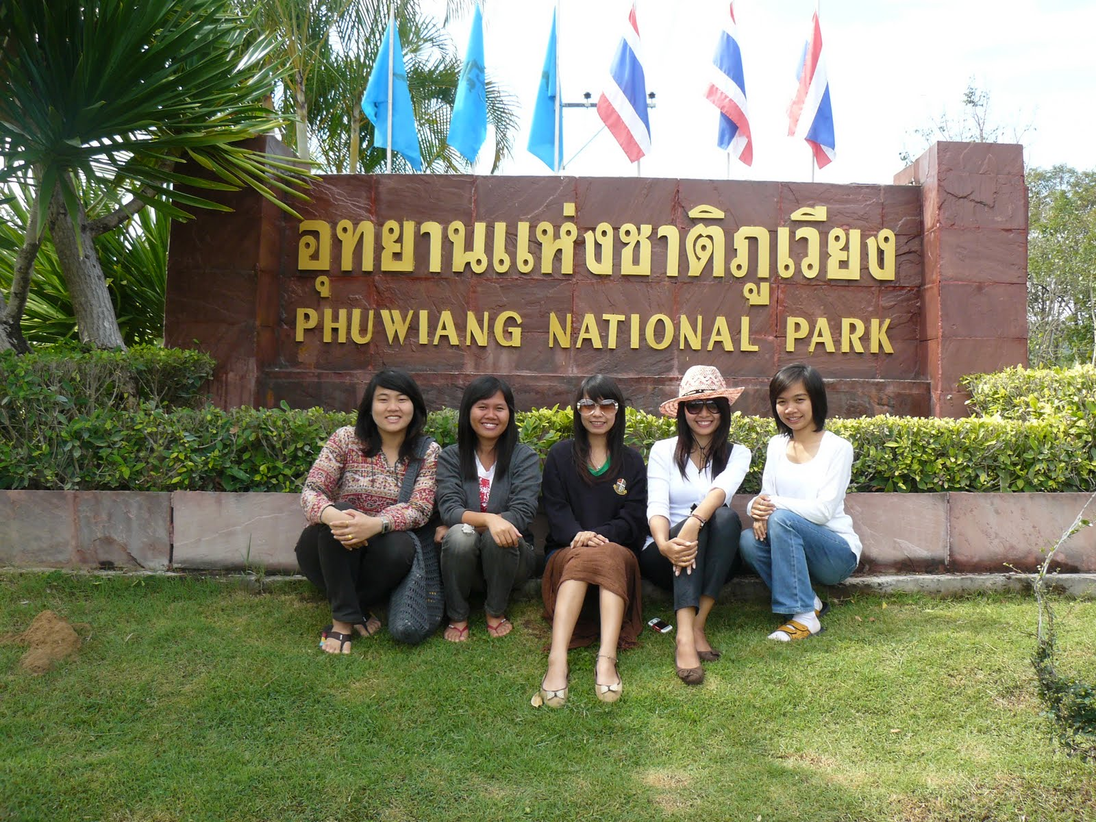 Phu Wiang Dinosaur Footprints Phu Wiang National Park, Welcome to Khonkaen: Attractions